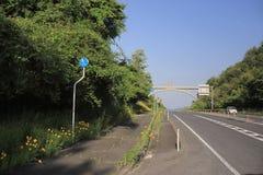 Scape города Okayama Японии Стоковое фото RF