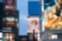 Scape de ville hors focale photographie stock libre de droits