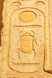 Scarab hieroglyph in the Temple of Queen Hatshepsut Stock Image