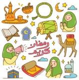Scarabocchio di kawaii del Ramadan su fondo bianco illustrazione vettoriale