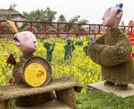 Scarecrow in the country park in chengdu,china Stock Images