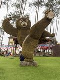 Scarecrow in the country park in chengdu,china Royalty Free Stock Images