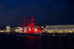 Scarlet sails. In Saint Petersburg Neva Royalty Free Stock Images