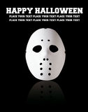 Scary Halloween hockey mask stock illustration