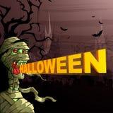 Scary Mummy wishing Happy Halloween. Vector illustration of scary mummy wishing Happy Halloween royalty free illustration