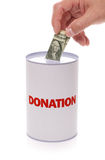 Scatola di donazione Immagini Stock