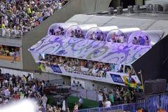 Scatola di VIP alla parata dello stadio di carnevale di Sambodromo Fotografie Stock Libere da Diritti