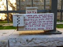 Scatola ebrea di carità Fotografia Stock Libera da Diritti