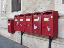 Scatole della posta Fotografie Stock