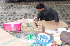 SCAVENGER do lixo imagens de stock royalty free
