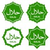 Sceau certifié par produits de Halal Photographie stock libre de droits
