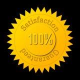 Sceau de satisfaction Image stock