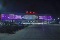 Scena ad alta velocità di notte della stazione ferroviaria di Wuhu Immagine Stock Libera da Diritti