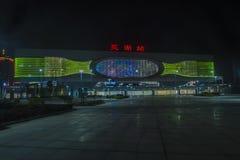 Scena ad alta velocità di notte della stazione ferroviaria di Wuhu Fotografia Stock