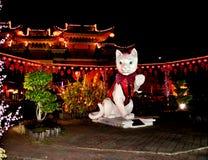 Scena cinese di notte di nuovo anno Fotografie Stock Libere da Diritti