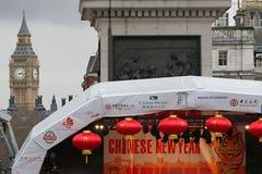 Scena cinese di nuovo anno Fotografie Stock