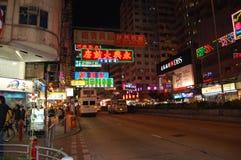 Scena della via di Hong Kong alla notte Fotografia Stock