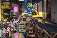 Scena della via in Mongkok, Hong Kong Fotografia Stock Libera da Diritti