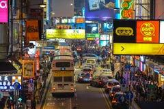 Scena della via in Mongkok, Hong Kong Fotografia Stock