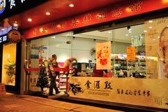 Scena di notte di Laojie Fotografie Stock Libere da Diritti