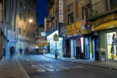 Scena di notte nella città New York della Cina Immagini Stock