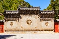 Scena di Wutaishan (supporto Wutai). Parete dello schermo del tempio di Puhua. Fotografia Stock
