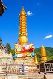 Scena di Wutaishan (supporto Wutai). Stupa dell'oro. Fotografie Stock Libere da Diritti