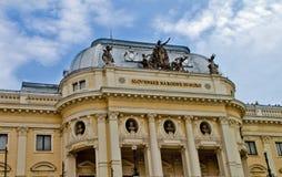 Scene in Bratislava ,Slovakia Royalty Free Stock Images