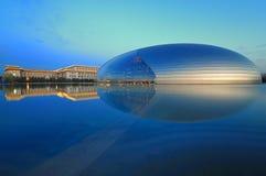 Scene di notte del teatro nazionale di Pechino Cina Fotografie Stock Libere da Diritti