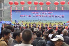 The scene of the marathon race opening ceremony Stock Image