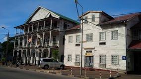 Scene of Suriname, South America Royalty Free Stock Photo