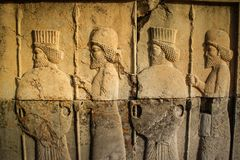 Bas-relief in the ancient city of Persepolis. Shiraz. Iran royalty free stock photos