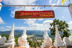 The scenery of Mae Hong Son town,Chong Kham Lake,the airport and forested hills of Burma as seen from Wat Phra That Doi Kong Mu,Ma. Wat Phra That Doi Kong Mu is Royalty Free Stock Photography