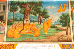 Scenes from Buddha's life Stock Photos