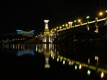 Scenic Bridge. Suspension bridge in Putrajaya, Malaysia Royalty Free Stock Photos