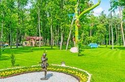 Sceniczny ogród w Kharkov zdjęcia royalty free