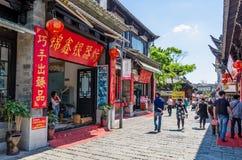 Sceniczny widok ludzie Yunnan narodowości wioska która lokalizuje przy Kunming Yunnan, może być widzieć badać wokoło go Fotografia Royalty Free