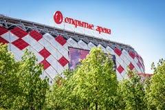 Sceniczny widok Spartak stadium, Moskwa zdjęcia royalty free