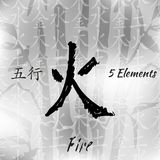 Sceth 5elements set1 Royalty Free Stock Photo