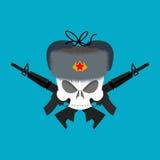 Schädel im Pelzhut Symbol der Erscheinung des Kommunismus Rotes Emblem von Stockfoto
