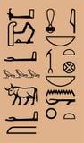 Schéma égyptien 1 Photo libre de droits