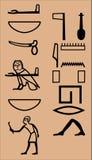 Schéma égyptien 3 Images libres de droits