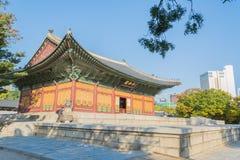 Schöne Architektur in Deoksugungs-Palast an Seoul-Stadt, Kore Lizenzfreie Stockbilder