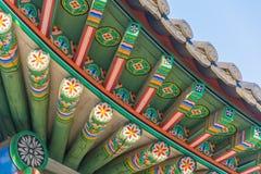 Schöne Architektur in Deoksugungs-Palast an Seoul-Stadt, Kore Lizenzfreie Stockfotografie