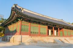 Schöne Architektur in Deoksugungs-Palast an Seoul-Stadt, Kore Stockfotografie