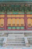 Schöne Architektur in Deoksugungs-Palast an Seoul-Stadt, Kore Lizenzfreies Stockbild