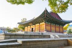 Schöne Architektur in Deoksugungs-Palast an Seoul-Stadt, Kore Lizenzfreies Stockfoto