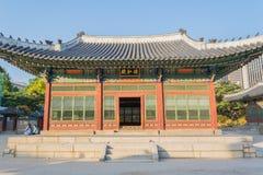 Schöne Architektur in Deoksugungs-Palast an Seoul-Stadt, Kore Stockfotos