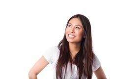 Schöne asiatische Frau lizenzfreies stockbild
