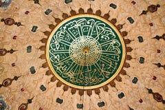 Schöne Beispiele der Osmane-Kalligraphiekunst lizenzfreie stockfotos